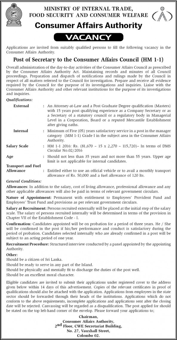 Secretary job from Consumer Affairs Council in Colombo, Sri Lanka