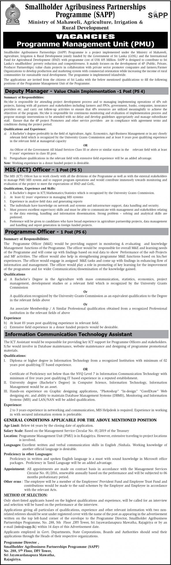 Information Communication Technology Assistant, Programme Officer, MIS (ICT) Officer, Deputy Manager job from Ministry of Mahaweli,Agriculture,Irrigation & Rural Development  in Colombo, Sri Lanka
