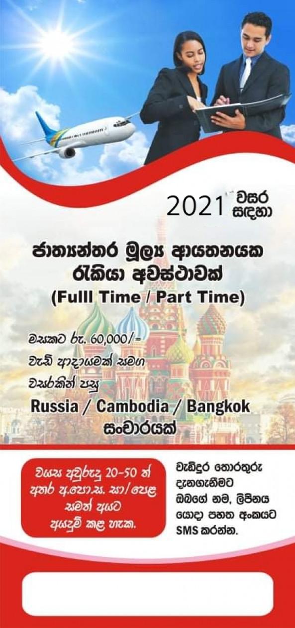 Wealth planners & Managers job from AIA INSURANCE LANKA LIMITED  in Baddegama , Pitigala , Galle , Matara , Mathugama, Colombo, Sri Lanka