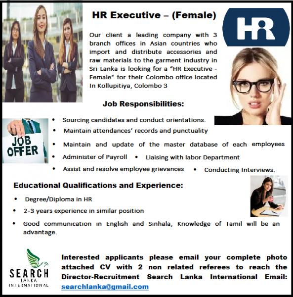 HR Executive – (Female) job from Search Lanka International (pvt) Ltd in Colombo 10, Sri Lanka