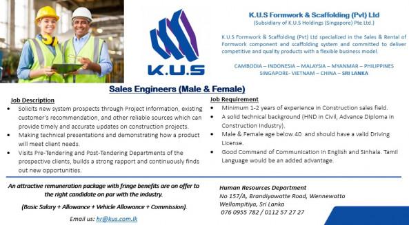 Sales Engineers job from K.U.S.Formwork & Scaffolding (Pvt) Ltd Sri Lanka (K.U.S Holdings-Singapore) in Wellampitiya, Sri Lanka