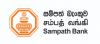 Job vacancy from Sampath Bank PLC